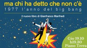 Ma chi ha detto che non c'è. Di e con Gianfranco Manfredi @ Piano Terra | Milano | Lombardia | Italia